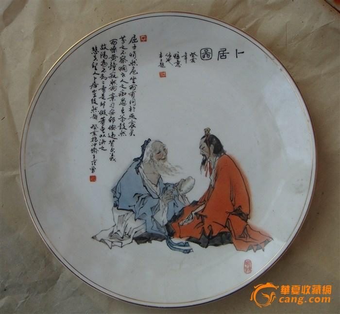 果酱画盘梅花树枝图片