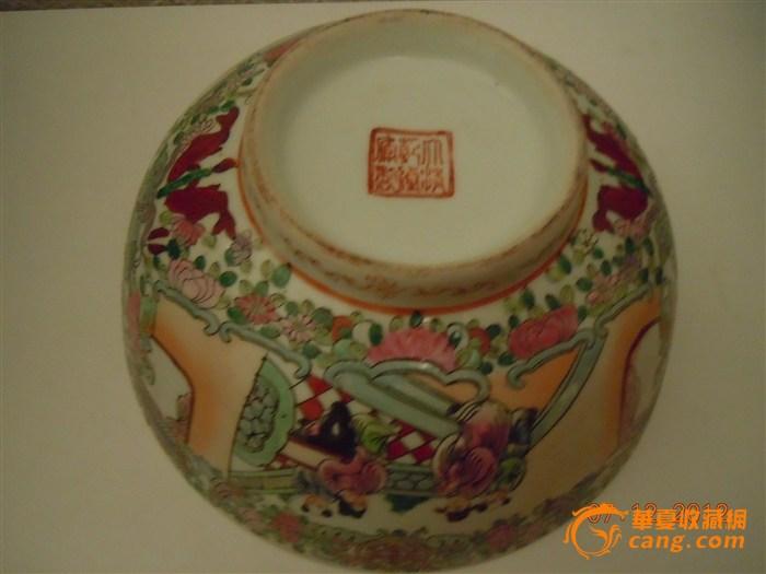 大清乾隆年制特大瓷碗D 16CM