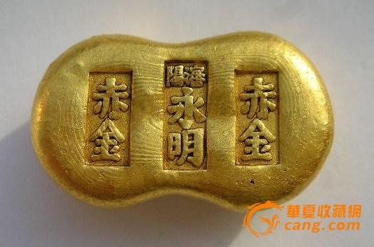 好品老图纸金锭。,来自藏友陈旭-钱币-中国古代sata三个连接器图片