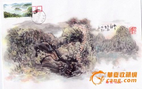山浮雕手绘设计图