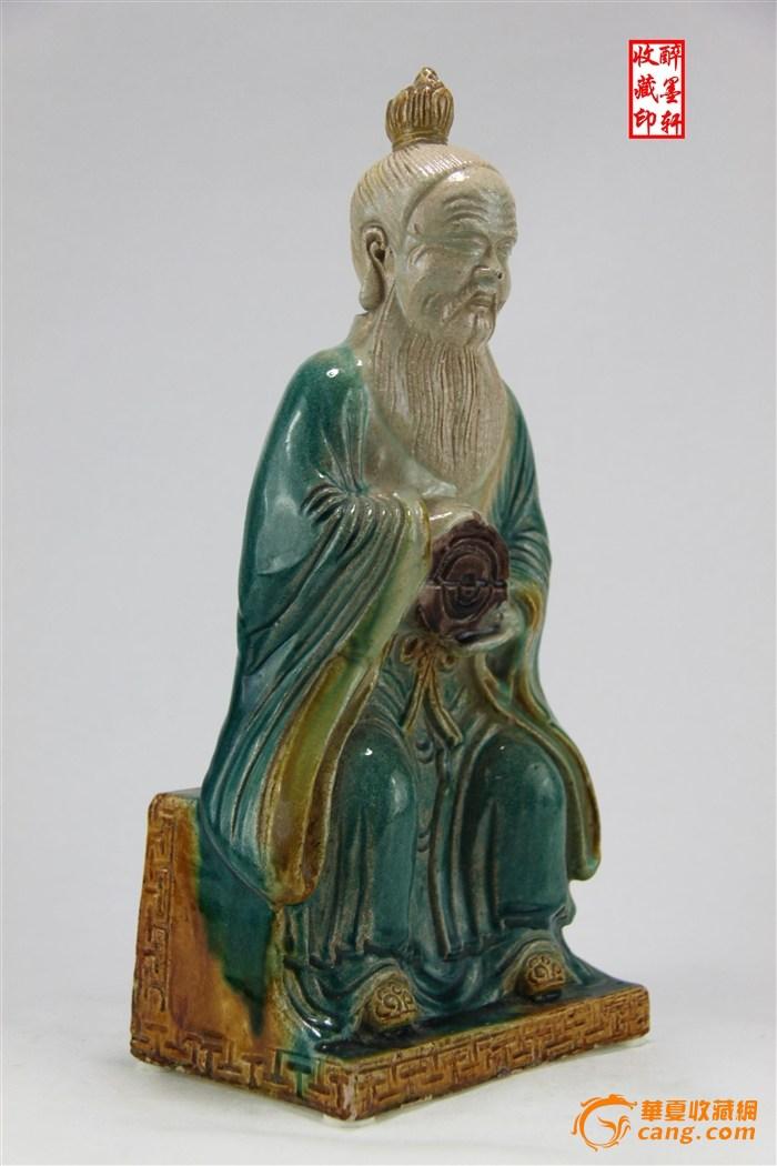 明代素三彩张天师瓷塑像