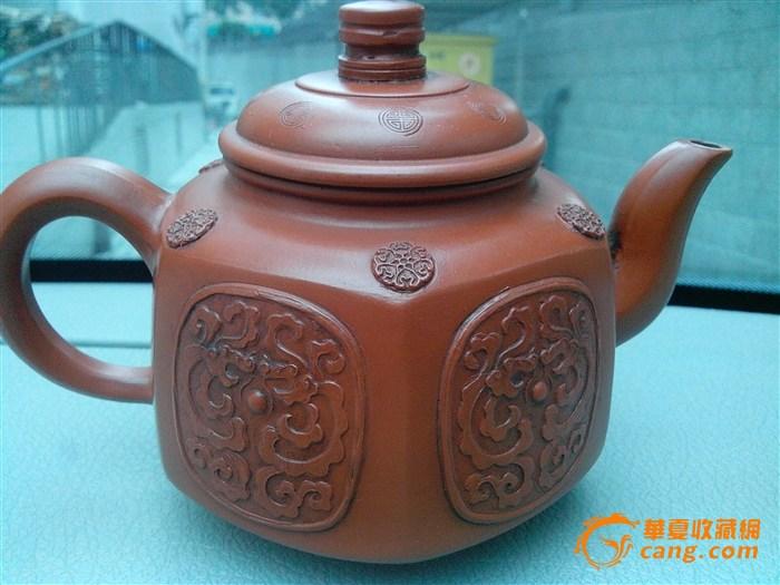 大清乾隆年制紫砂壶图片