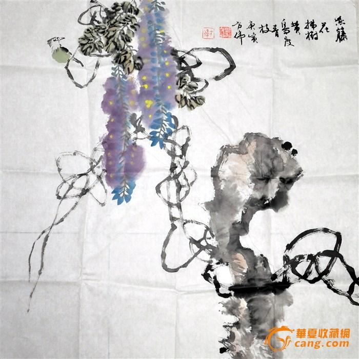 紫气东来----汤方伟先生国画