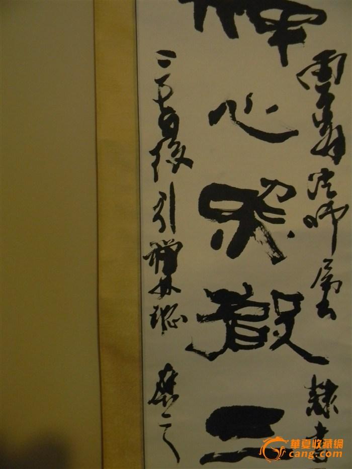 佛教书法对联图片