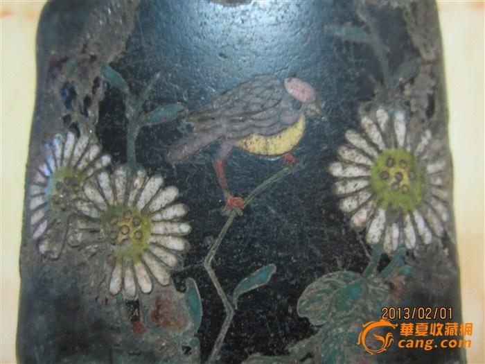 清铜彩珐琅水烟袋