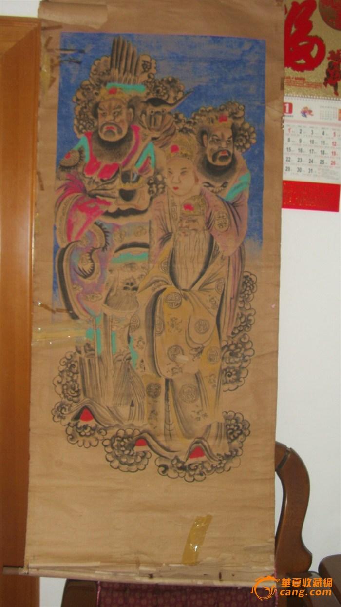 鬼神画_青玉画v鬼神_来自藏友zhengjilei919_字多少仙想袍真图纸学鬼神不想修图片