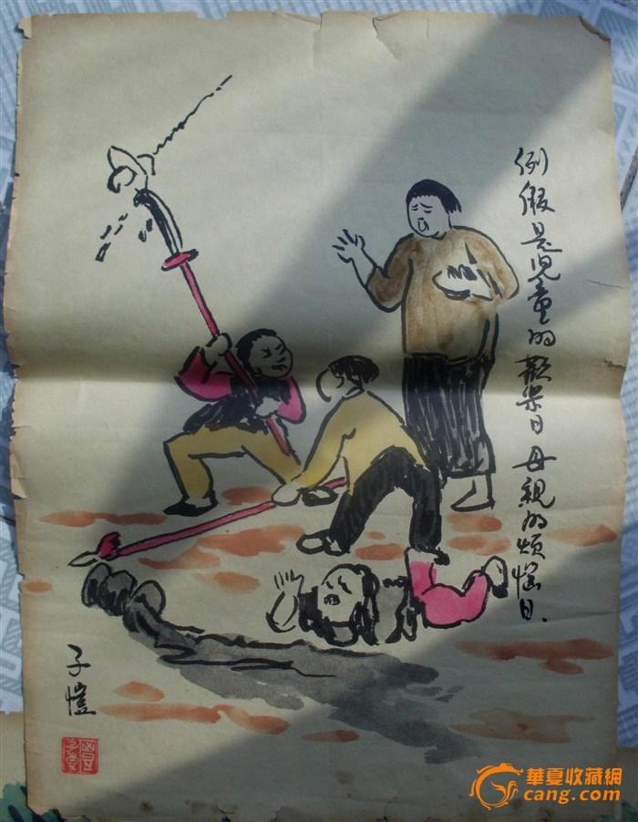 一张有趣的画,来自藏友傅十-字画-近现代-藏品鉴定估价-华夏收藏网