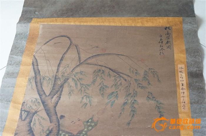 清代宫廷画家冷枚的秋高婴戏图