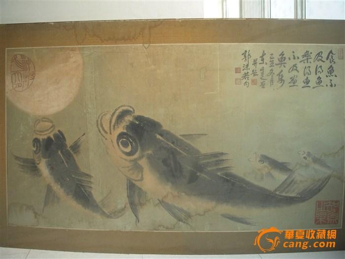 东方人写鱼图_东方人 鱼画