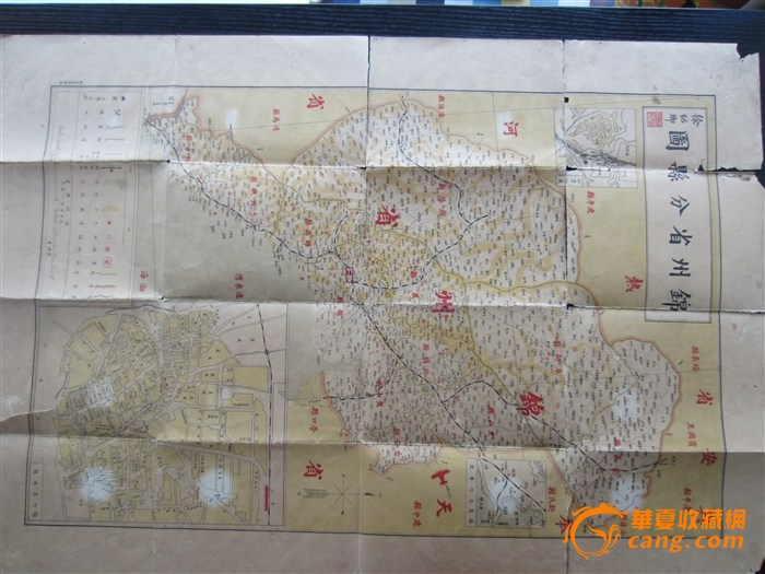 满洲国锦州地图(3)