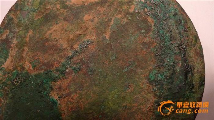汉代星云纹镜