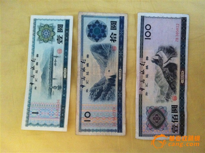 中国银行外币兑换表_中国银行外币兑换宣传海报PSD广告设计模板