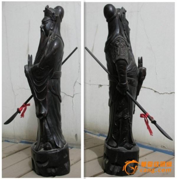 木雕关公立像