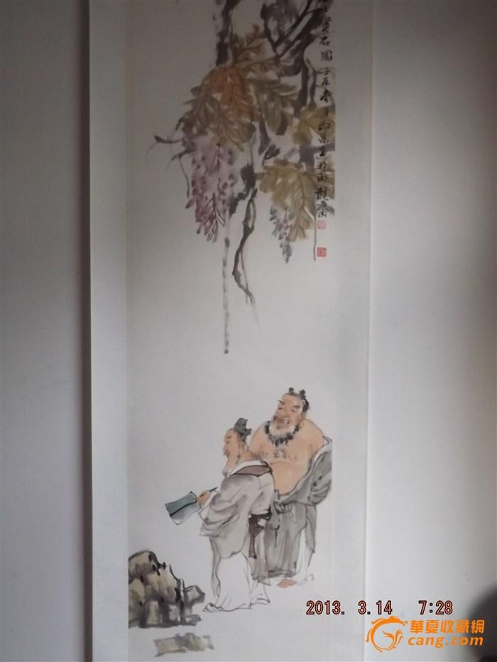 国画人物高士赏石图
