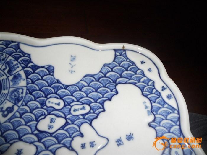 日本地图青花盘