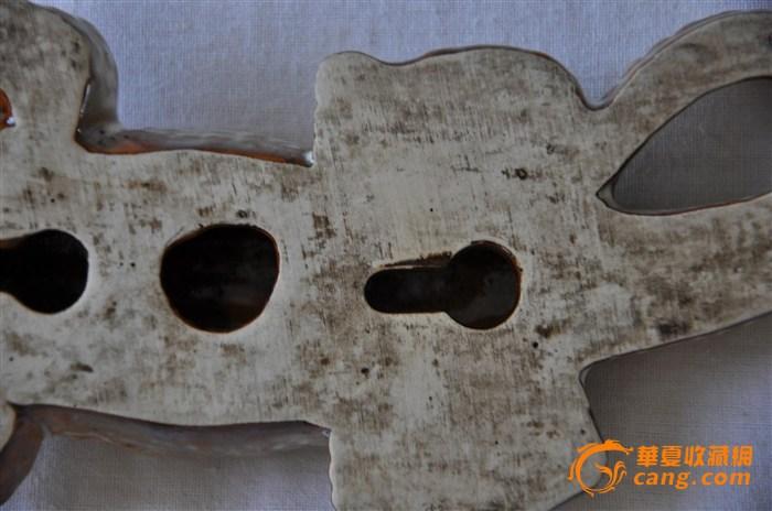 儿童手工陶艺 鳄鱼
