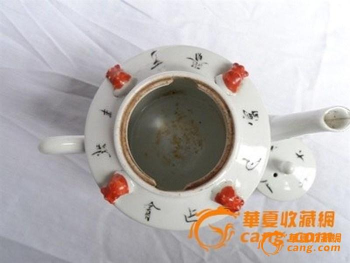 民国粉彩人物提梁茶壶