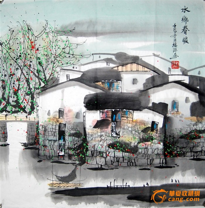 江南水韵-图2