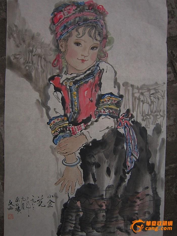 白族人物手绘墙图片