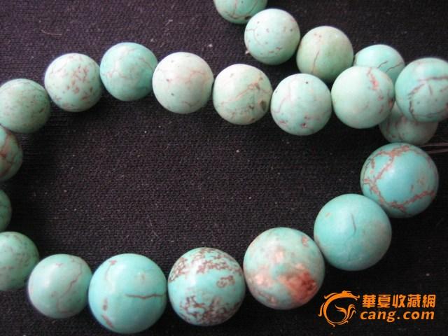 七宝・包老有年份的绿松石【33颗】