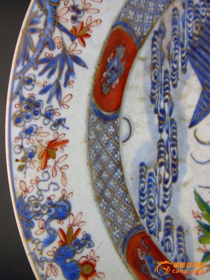 瓷器 清康熙 青花红绿彩描金加斗彩人物大盘 39厘米