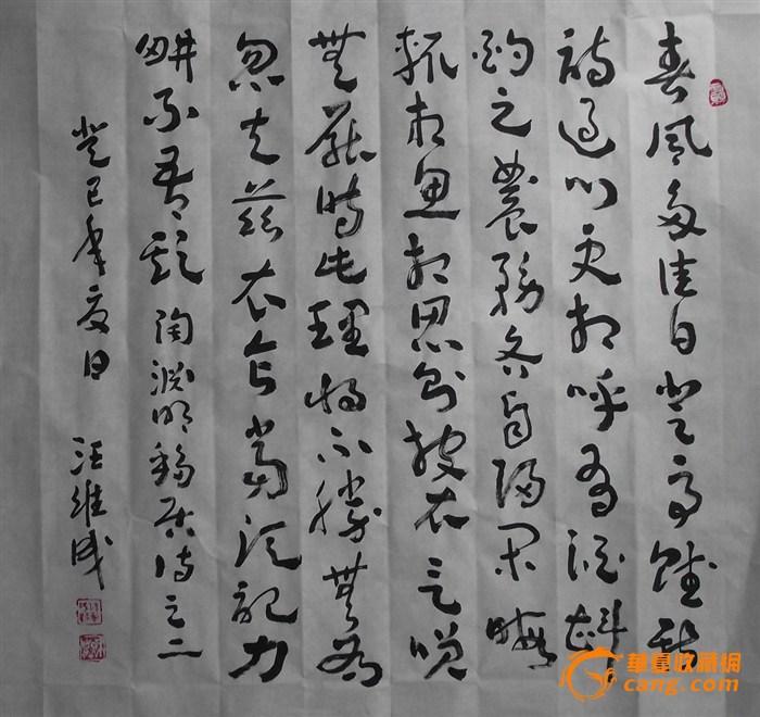 《中韩书法家大辞典》《中国当代诗书画印精品集》《中国当代书法家楹图片
