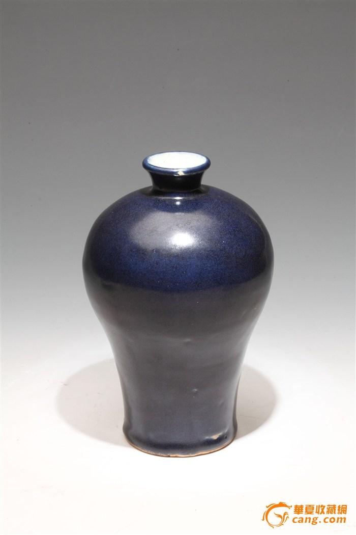 明蓝釉梅瓶