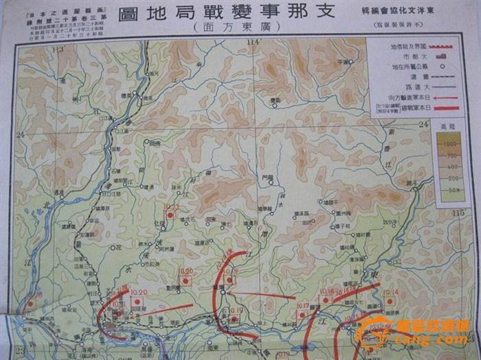 日本侵略广东战略地图(小张图)