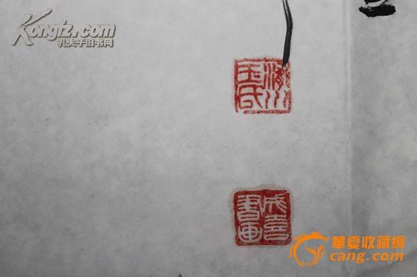 中国美术家协会理事、国家一级美术师 王成喜 的梅花图吗,有