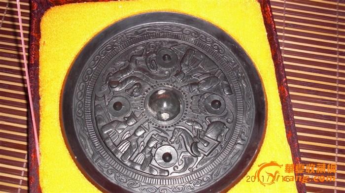 西汉人物黑漆古镜图片