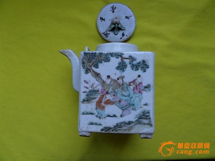 四方人物纹茶壶