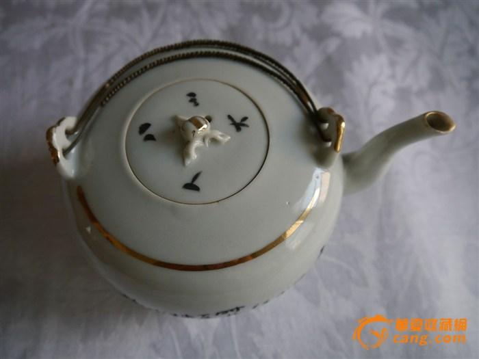 同治粉彩人物提梁茶壶