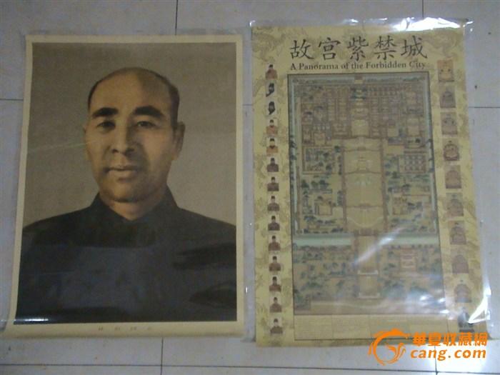 林彪/出售古代的书画玉器瓷器青铜杂项黄铜最后一张图片的人是 林...