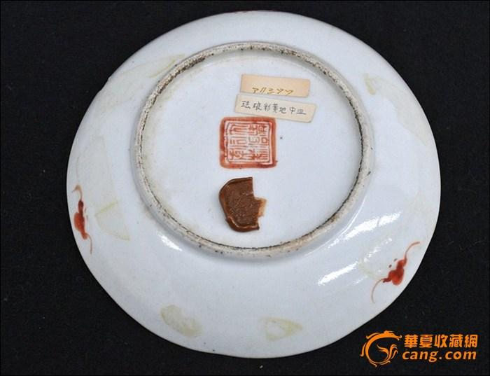 几个民国的盘子碟子_几个民国的盘子碟子鉴定_来自藏友sniper8049_瓷器鉴定_民国鉴定_古玩鉴定估价_华夏收藏网