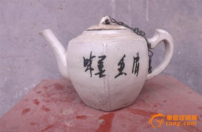 3dmax茶壶贴图素材
