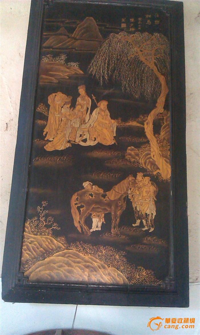 一块木板,画的不错,作者是陈少梅,请老师看看