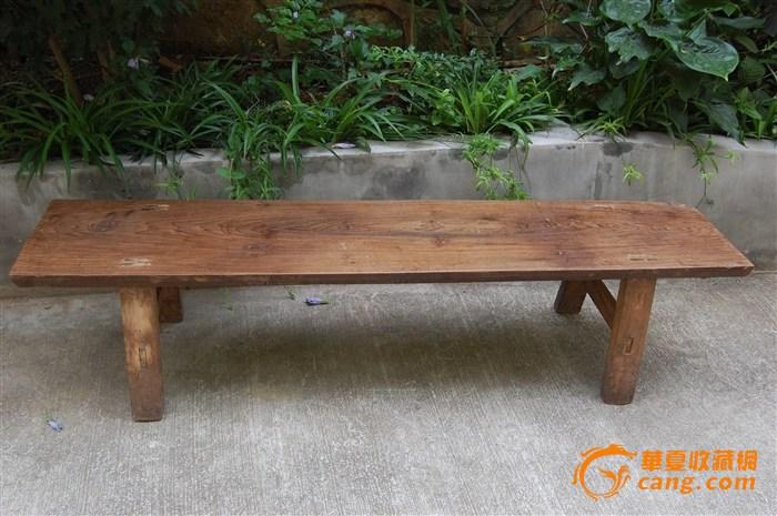 楠木大板凳估价