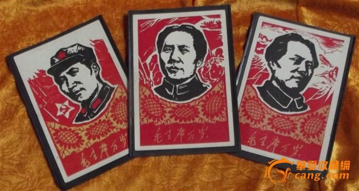 稀少的毛泽东美术图片