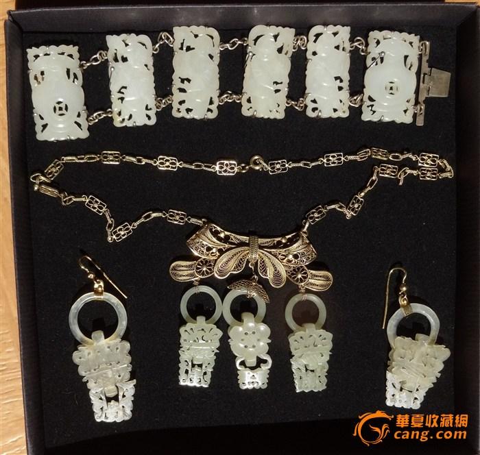 清代出口的 银嵌玉首饰:项链、手链、耳坠