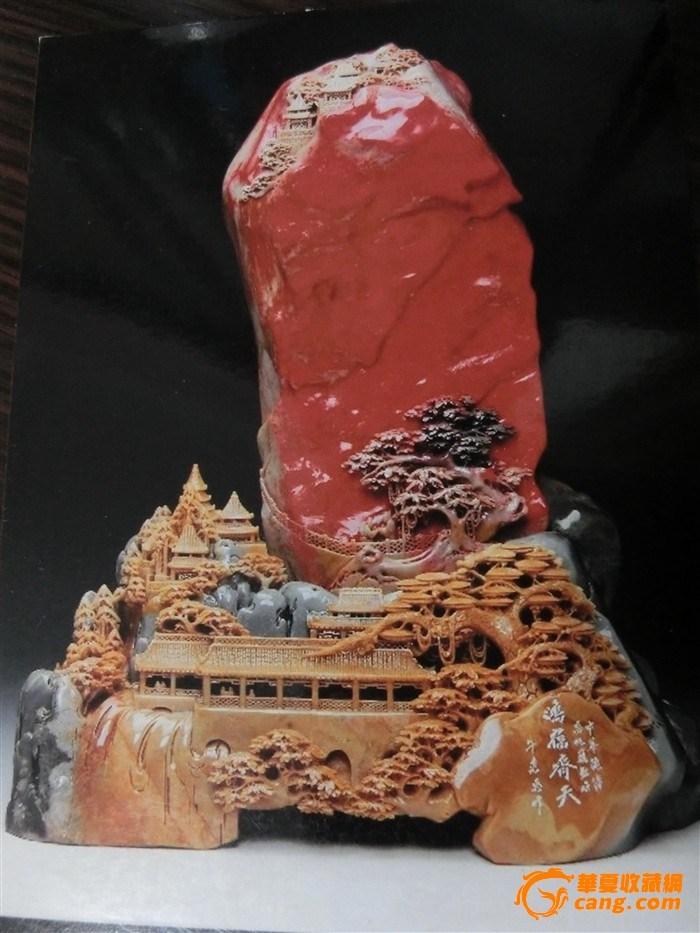 石中新娘 - 鸡血石    2 - h_x_y_123456 - 何晓昱的艺术博客