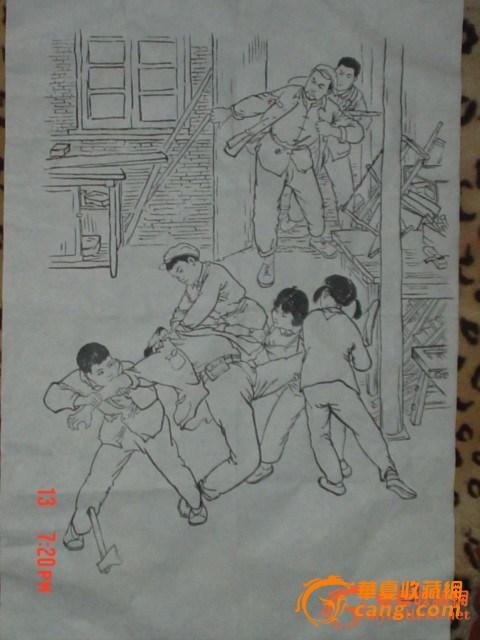 简笔画,来自藏友青藤门下-字画-其它-藏品鉴定估价