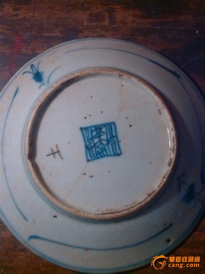 牡丹花青花瓷盤子設計