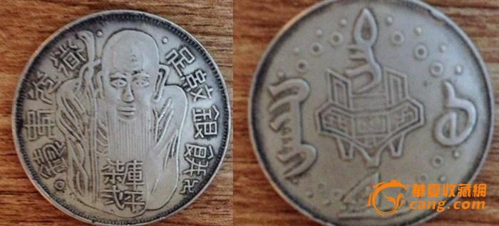 清朝银币估价,来自藏友kgddqypm_wkl-钱币-中国古代钱币-藏品鉴定估价-华夏收藏网