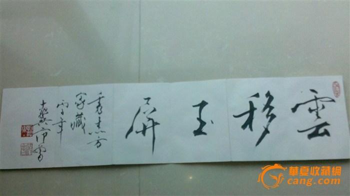 li8857258 朱桓 li8857258 丁文光的字 安徽風景如畫 郭沫若 li885725