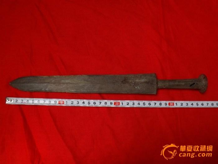 春秋战国青铜剑