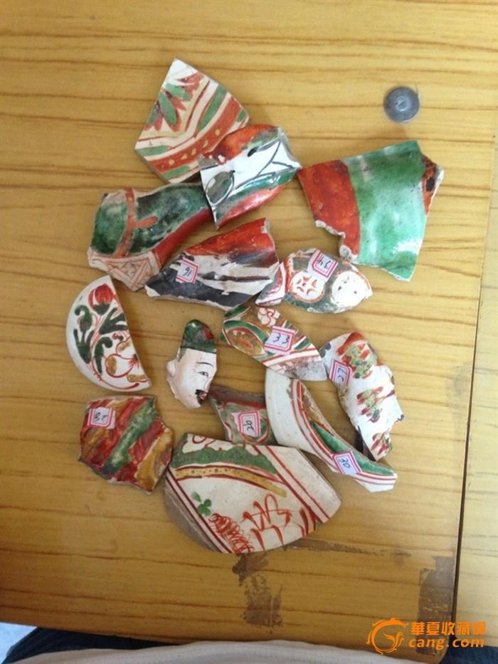 瓷器 红绿 残品 一组/红绿彩瓷器残品一组