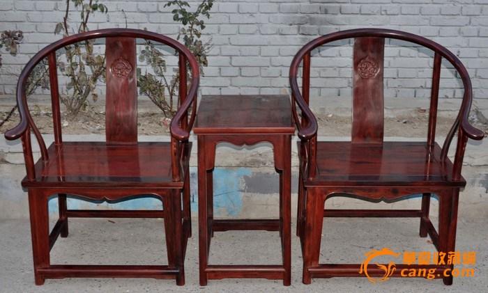 印度小叶紫檀 圈椅王