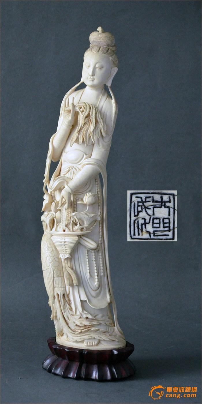 清代象牙雕观音像 图2