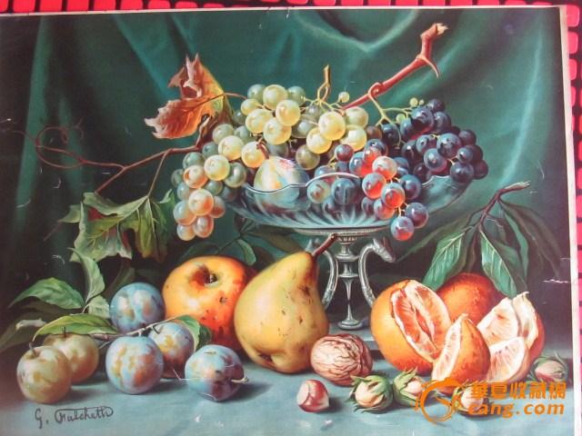 水果 静物/水果静物画