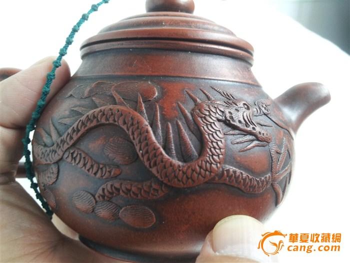 大清乾隆年制 浮雕龙紫砂壶图片
